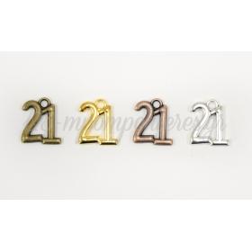 ΜΕΤΑΛΛΙΚΟ ΚΡΕΜΑΣΤΟ 2x2.2cm - ΚΩΔ:517885