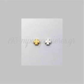 ΜΕΤΑΛΛΙΚΟ ΣΤΑΥΡΟΥΔΑΚΙ 0,7cm - ΚΩΔ:09037-MC
