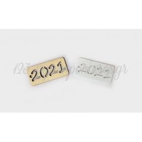 ΓΟΥΡΙΑ ΞΥΛΙΝΟ ΤΑΜΠΕΛΑΚΙ 2020 4cmx2cm - ΚΩΔ:519480
