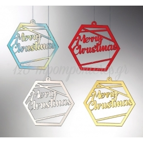 "PLEXIGLASS ΠΟΛΥΓΩΝΟ ""MERRY CHRISTMAS"" 8.5Χ8.5CM - ΚΩΔ:M4518-AD"