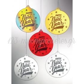 "Plexiglass Μπαλα ""Happy New Year"" 8Χ8.5Cm - ΚΩΔ:M4522-Ad"
