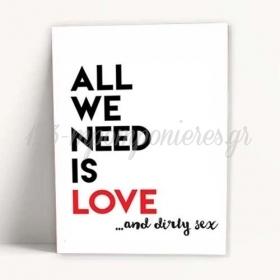 """ΚΑΡΤΑ ΑΓΑΠΗΣ """"Love & Dirty Sex"""" - ΚΩΔ:XK14001K-38-BB"""