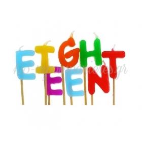 """Πολυχρωμα Κερακια """"Eighteen"""" - ΚΩΔ:Tp0031-Bb"""
