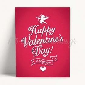 """ΚΑΡΤΑ ΒΑΛΕΝΤΙΝΟΥ """"Happy Valentine's Day Cupid"""" - ΚΩΔ:XK14001K-19-BB"""