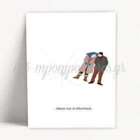 """ΚΑΡΤΑ ΣΙΝΕΦΙΛ """"Meet me at The Montauk"""" - ΚΩΔ:XK14001K-21-BB"""