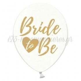 ΔΙΑΦΑΝΑ ΜΠΑΛΟΝΙΑ 12'' (30cm) BRIDE TO BE - ΚΩΔ:SB14C-205-099-BB