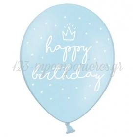 """ΜΠΑΛΟΝΙ ΛΑΤΕΞ ΤΥΠΩΜΕΝΟ 12""""(30cm) BABY BLUE """"Happy Birthday"""" - ΚΩΔ:SB14P-244-011-BB"""