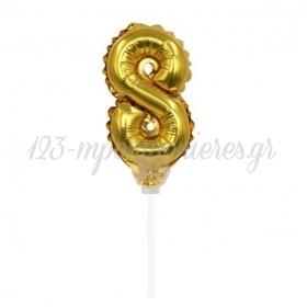 Μπαλονι Foil 7''(18Cm) Αριθμος Τουρτας 8 Χρυσο - ΚΩΔ:206418-8-Bb