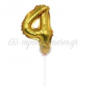 Μπαλονι Foil 7''(18Cm) Αριθμος Τουρτας 4 Χρυσο - ΚΩΔ:206418-4-Bb