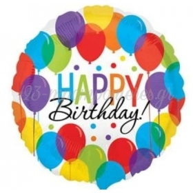 ΜΠΑΛΟΝΙ FOIL 18''(45cm) HAPPY BIRTHDAY BALLOONS - ΚΩΔ:206372-BB