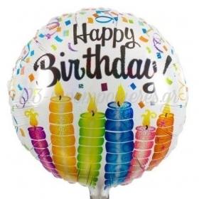 ΜΠΑΛΟΝΙ FOIL 18''(45cm) HAPPY BIRTHDAY ΚΕΡΑΚΙΑ - ΚΩΔ:206370-BB