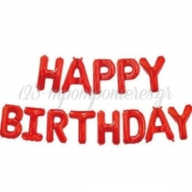 """ΜΠΑΛΟΝΙ FOIL 16""""(40cm) ΚΟΚΚΙΝΟ """"Happy Birthday"""" - ΚΩΔ:206360-BB"""