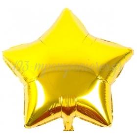 ΜΠΑΛΟΝΙ FOIL 36''(92cm) ΧΡΥΣΟ ΑΣΤΕΡΙ - ΚΩΔ:206346-BB