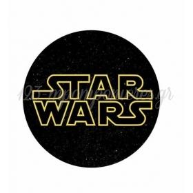 ΑΥΤΟΚΟΛΛΗΤΑ STAR WARS 10cm - ΚΩΔ:207130-1-10-BB