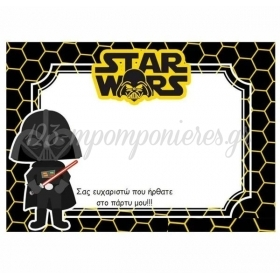 ΣΟΥΠΛΑ STAR WARS - ΚΩΔ:D1406-5-BB