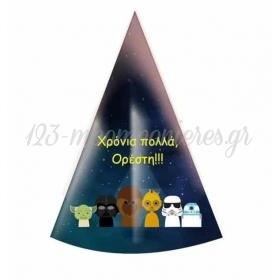 ΚΑΠΕΛΑΚΙ ΠΑΡΤΥ STAR WARS - ΚΩΔ:P259111-26-BB