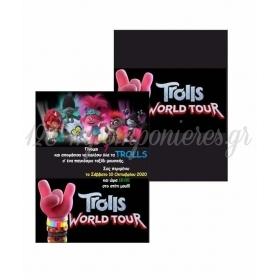 ΠΡΟΣΚΛΗΤΗΡΙΟ PARTY TROLLS - ΚΩΔ:I13010-31-BB
