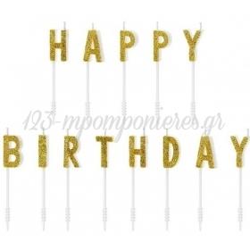 Χρυσα Κερακια Happy Birthday Με Γκλιτερ - ΚΩΔ:Scs-9-019B-Bb