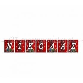 ΣΗΜΑΙΑΚΙΑ ΜΕ ΟΝΟΜΑ LEGO NINJAGO - ΚΩΔ:P25929-18-BB