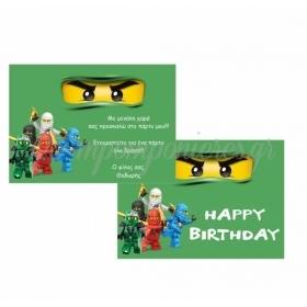 ΠΡΟΣΚΛΗΤΗΡΙΟ PARTY LEGO NINJAGO - ΚΩΔ:I13010-33-BB