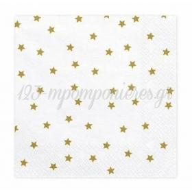 Χαρτοπετσετες Ασπρες Με Χρυσα Αστερια - ΚΩΔ:Sp33-39-019-Bb