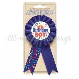 ΚΟΝΚΑΡΔΑ BIRTHDAY BOY - ΚΩΔ:2153-44-BB