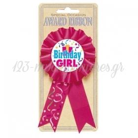 ΚΟΝΚΑΡΔΑ BIRTHDAY GIRL - ΚΩΔ:21154-44-BB