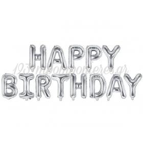 ΜΠΑΛΟΝΙΑ FOIL 14''(35cm) ΑΣΗΜΙ HAPPY BIRTHDAY - ΚΩΔ:206360-5-BB