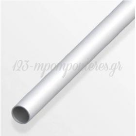 Αλουμινοβεργα Ευλιγιστη Και Κουφια Για Κατασκευες 1.5M - ΚΩΔ:1005-Bb