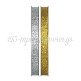 Κορδελα Ασημι - Χρυσο 1Cmχ50Μ - ΚΩΔ:M7501-2-Ad