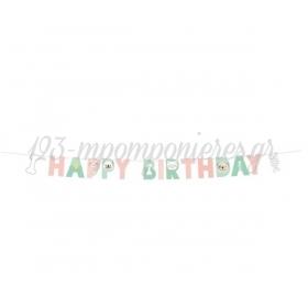 ΓΙΡΛΑΝΤΑ HAPPY BIRTHDAY HELLO PETS - ΚΩΔ:9906546-BB