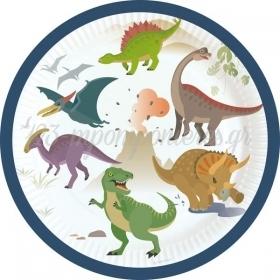 Πιατα Γλυκου Happy Dinosaur - ΚΩΔ:9903970-Bb