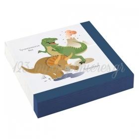 Χαρτοπετσετες Μεγαλες Happy Dinosaur - ΚΩΔ:9903973-Bb
