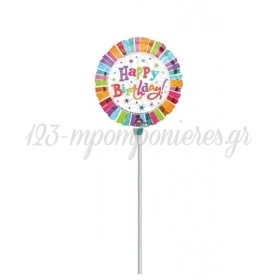 "ΜΠΑΛΟΝΙ FOIL 5""(13cm) MINI SHAPE HAPPY BIRTHDAY RADIANT - ΚΩΔ:514234-BB"