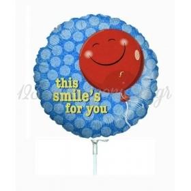 ΜΠΑΛΟΝΙ FOIL 9''(23cm) MINI SHAPE THIS SMILE IS FOR YOU - ΚΩΔ:82372-BB
