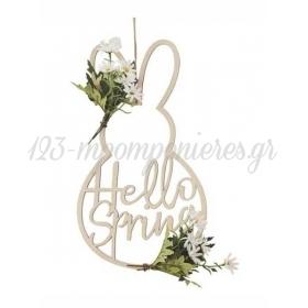 Ξυλινο Διακοσμητικο Λαγουδακι Hello Spring 40Cm - ΚΩΔ:D19W40-2-Bb