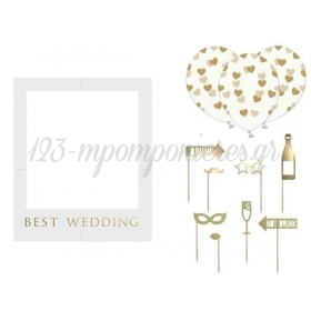 ΣΕΤ PHOTOBOOTH ΓΙΑ ΓΑΜΟ BEST WEDDING - ΚΩΔ:PBF2-BB