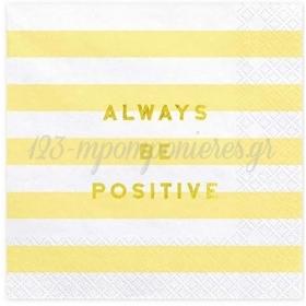 Χαρτοπετσετες Κιτρινο Always Be Positive - ΚΩΔ:Sp33-74-084-Bb