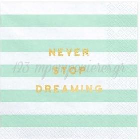 Χαρτοπετσετες Μεντα Never Stop Dreaming - ΚΩΔ:Sp33-67-103-Bb