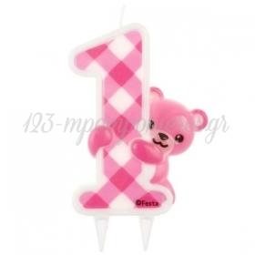 Κερακι Αριθμος 1 Αρκουδακι Ροζ 12Χ7.2Cm - ΚΩΔ:Pf-Sjrm-Bb