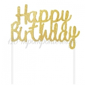 TOPPER ΤΟΥΡΤΑΣ HAPPY BIRTHDAY ΧΡΥΣΟ 11Χ14CM - ΚΩΔ:PF-DPHZ-BB