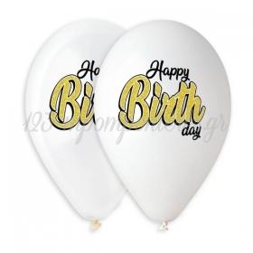 ΜΠΑΛΟΝΙ LATEX 13''(33cm) ΤΥΠΩΜΕΝΟ HAPPY BIRTHDAY GOLD GLITTER - ΚΩΔ:13613902-BB