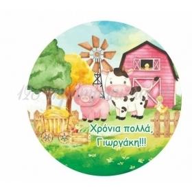 Αυτοκολλητο Ζωακια Της Φαρμας 15Cm - ΚΩΔ:5531121-11-15-Bb
