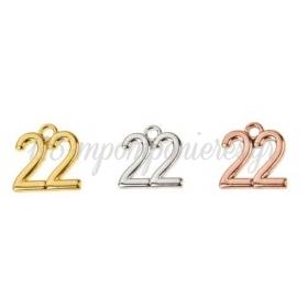 """ΜΕΤΑΛΛΙΚΗ ΗΜΕΡΟΜΗΝΙΑ """"22"""" - ΚΩΔ:NU1923-NU"""