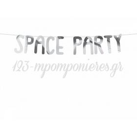 BANNER ΑΣΗΜΙ SPACE PARTY 96X13cm - ΚΩΔ:GRL72-018M-BB