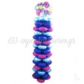 Στηλη Μπαλονιων Happy Birthday 2M - ΚΩΔ:13030-Bb