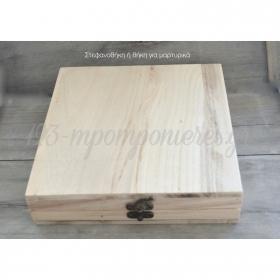 Ξυλινο Κουτι Για Στεφανα Σε Φυσικο Χρωμα 20X20Cm - ΚΩΔ:Tr36J-Rn