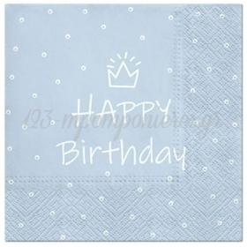 Χαρτοπετσετες Happy Birthday Κορωνα Γαλαζιο 33Cm - ΚΩΔ:Sdl300305-Bb