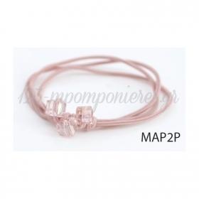 Ελαστικο Ροζ Βραχιολι Με Τετραγωνες Χαντρες - ΚΩΔ:Mar2R-Rn