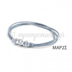 Ελαστικο Σιελ Βραχιολι Με Τετραγωνες Χαντρες - ΚΩΔ:Mar2S-Rn